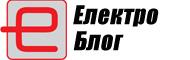 Електротехнічний Блог